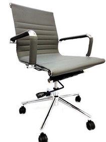 Contemporary Ergo Chair